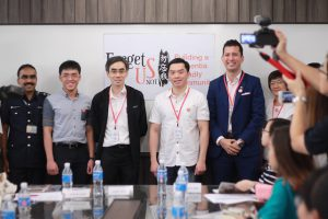 Launch of the Forget Us Not initiative – centre is Dr Philip Yap, director of KTPH's Geriatric Centre with Lee Poh Wah, CEO of Lien Foundation.