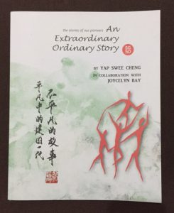The book was launched last year as part of the SG50 celebrations.