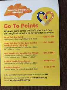 The Go-To Points at Hong Kah North.
