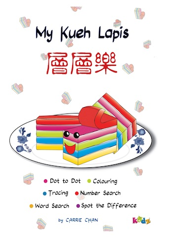 A kueh lapis of activities
