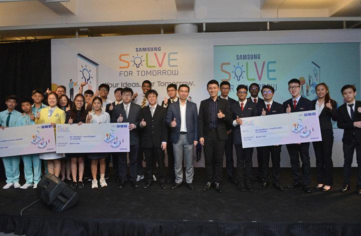 Winning IT ideas to address social issues
