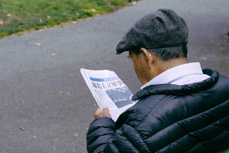 Mental health & seniors
